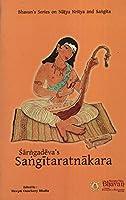 Sarngadeva's Sangitaratnakara