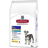 ヒルズのサイエンス・ダイエット ドッグフード シニアライト 7歳以上 肥満傾向の高齢犬用 体重管理 小粒 チキン 12kg