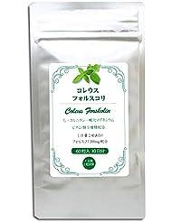 フォルスコリ サプリメント 30日分 2粒にフォルスコリ 200mg配合 L-カルニチン 配合 ダイエット