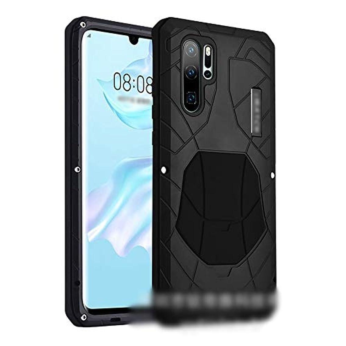九眉をひそめるみなすTonglilili 電話ケース、Huawei P20、P20 Pro、P30 Pro、P30、P30 Lite、Nova 4e、Mate10、Mate10 Pro、P30 Lite、Nova 4e、Mate20、Mate20 X用の3つのアンチメタル携帯電話シェル飛散防止保護カバー電話ケース、Mate10 Pro、Mate10、Nova 4、P20、P20 Pro、P10、P10 Plus、8x