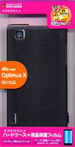 ラスタバナナ OptimusX ハードケース ラメブラック C777IS11LG