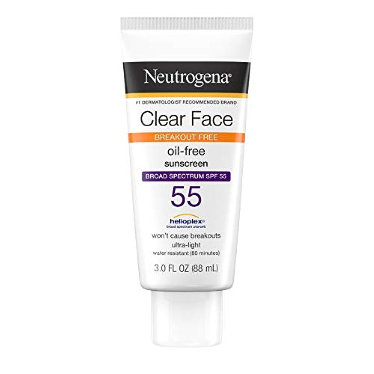 低い起こりやすい有毒Neutrogena Clear Skin Sunscreen Lotion, SPF 55, 89 ml (並行輸入品)