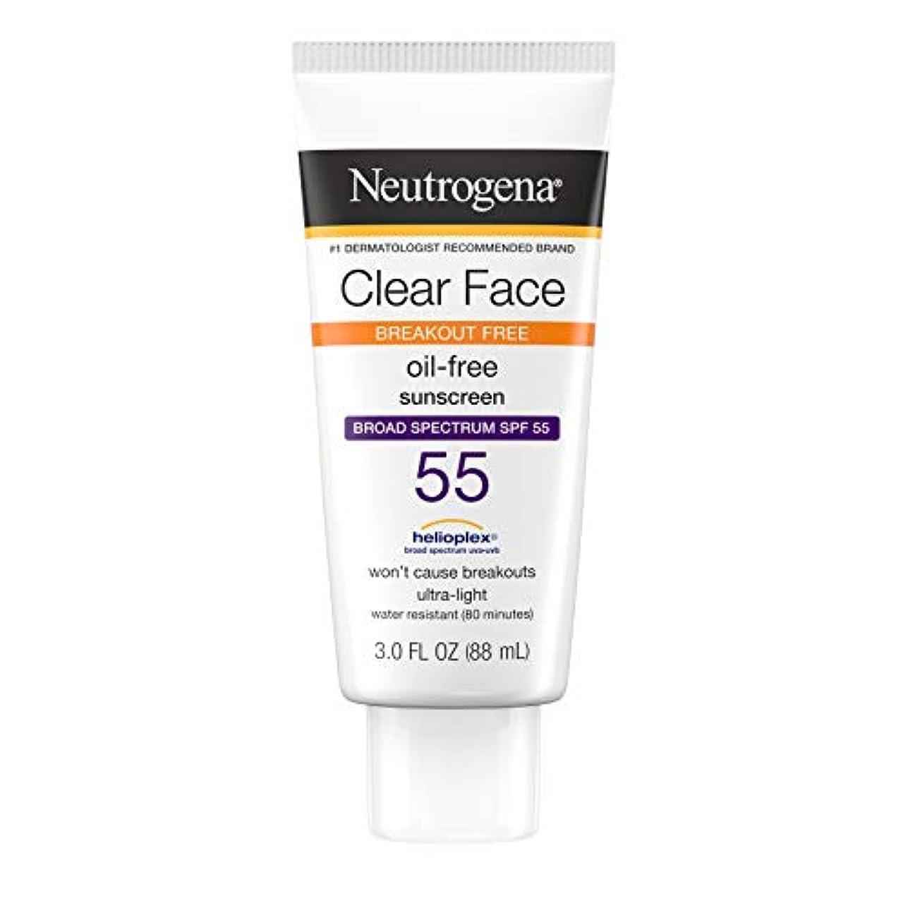 天国トムオードリース無許可Neutrogena Clear Skin Sunscreen Lotion, SPF 55, 89 ml (並行輸入品)