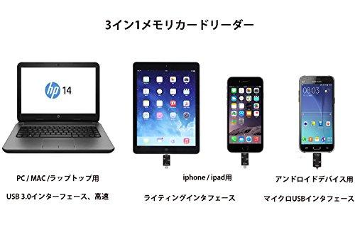 『カードリーダー USB 3.0 iPhone SD対応,JULYFOX 読み込み リーダー 512GB SD 256GBまいくろSD対応 iPhone iPad MAC PC すまほ対応 USB3.0 5GPSで超高速データ転送 あいふぉん バックアップ(ブラック)』の1枚目の画像