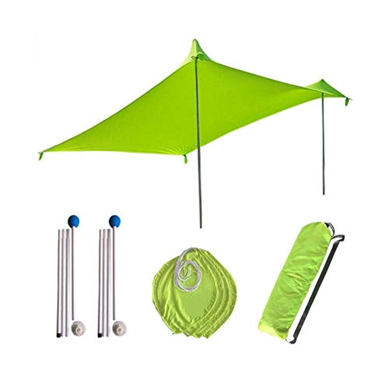 理論的貫入夜軽量 テント用シート 日よけシェルター 日陰マット 直敷きマット アウトドア キャンプ ハイキング用 オーニング ビーチ 大きいサイズ
