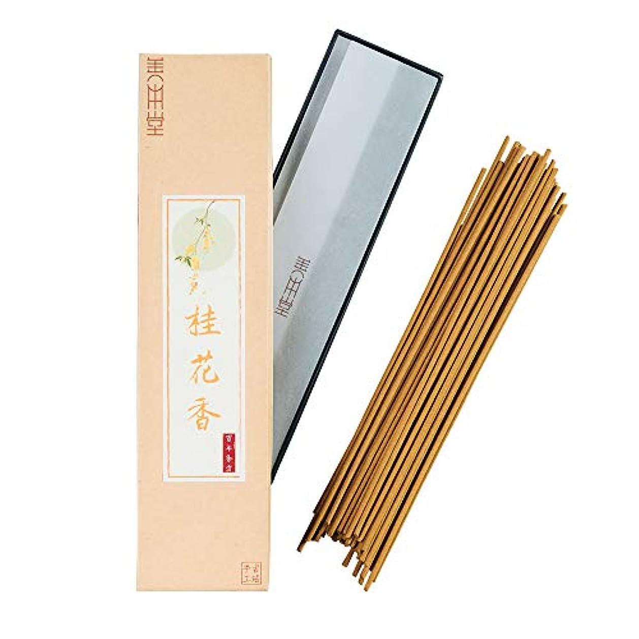 支払いクロニクル台風お線香 善本堂自然材料伝統な手作りお香 桂花の香 ギフト包装(21cm 50本入)