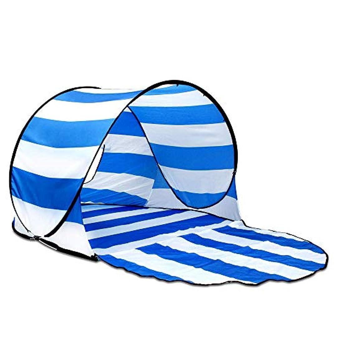 多様体単語文法屋外折りたたみビーチテント、紫外線保護UPF50 +遊びビーチテント、2-3人ビーチ釣りキャンプテント