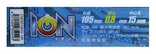サンゴバン ノートン IONワイルドS10枚 105X0.8X15