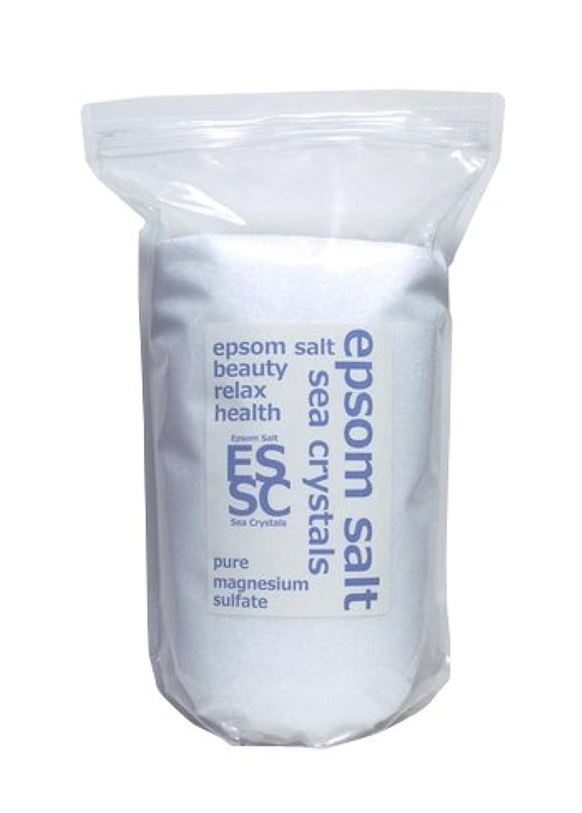 立証する採用するクルーシークリスタルス エプソムソルト 10kg 約66回分 入浴剤 無香料 計量スプーン付 浴用化粧品認定 日本製 岡山県産
