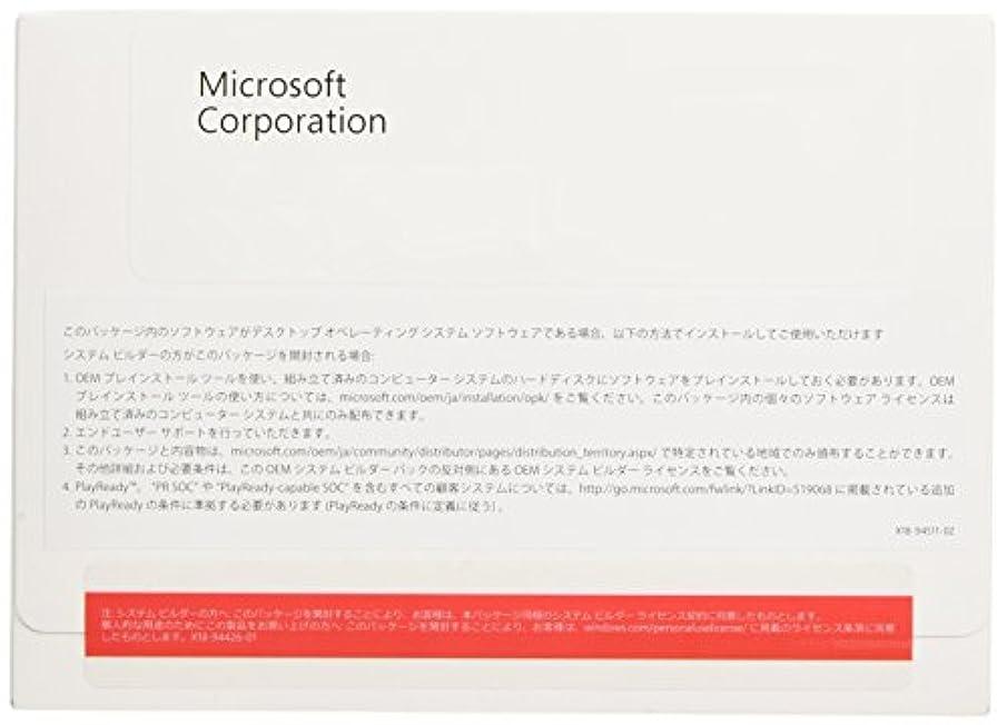 再編成する苦難ブレンドMicrosoft Windows10 Professional 32bit Creators Update日本語 DSP版 DVD LCP 【紙パッケージ版】+USB増設PCIカードUSB2.0
