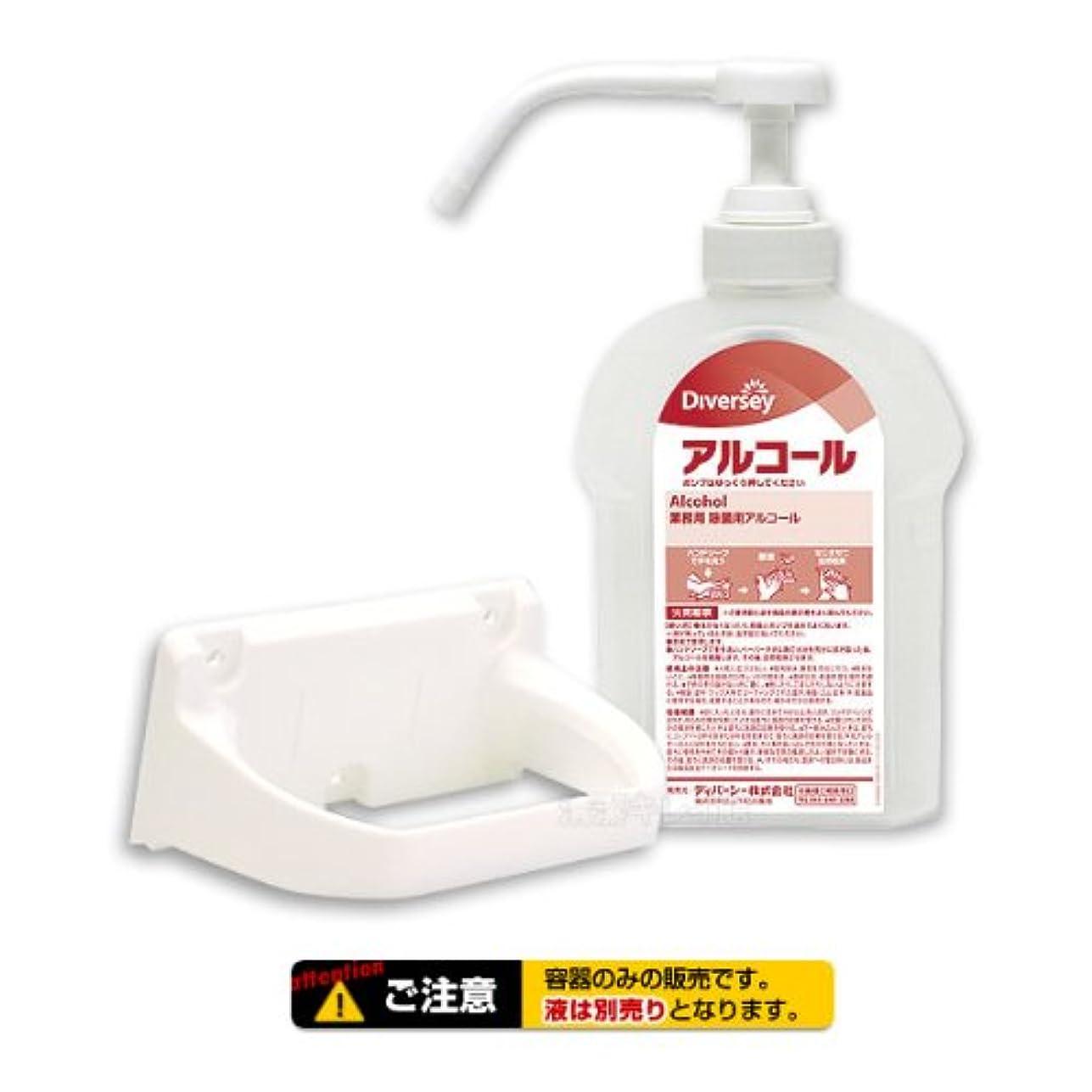 間腹痛バックアップジョンソン アルコールボトル(600ml) 【清潔キレイ館】