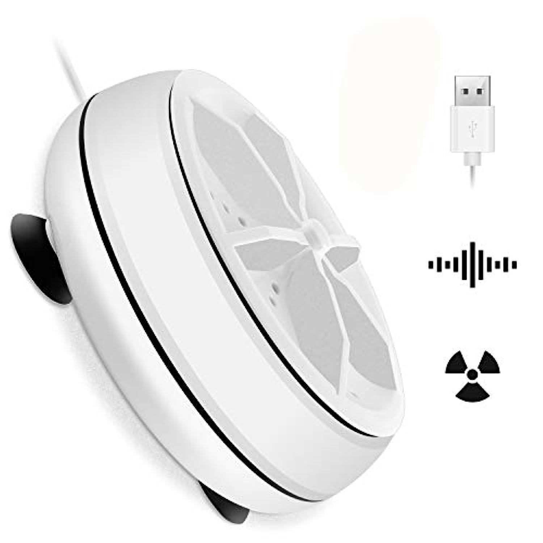 RONHAN ミニ洗濯機 小型洗濯機 超音波 USBポータブル洗濯機 小型 手動/自動 コンパクト 一人暮らし/出張/旅行/ホーム