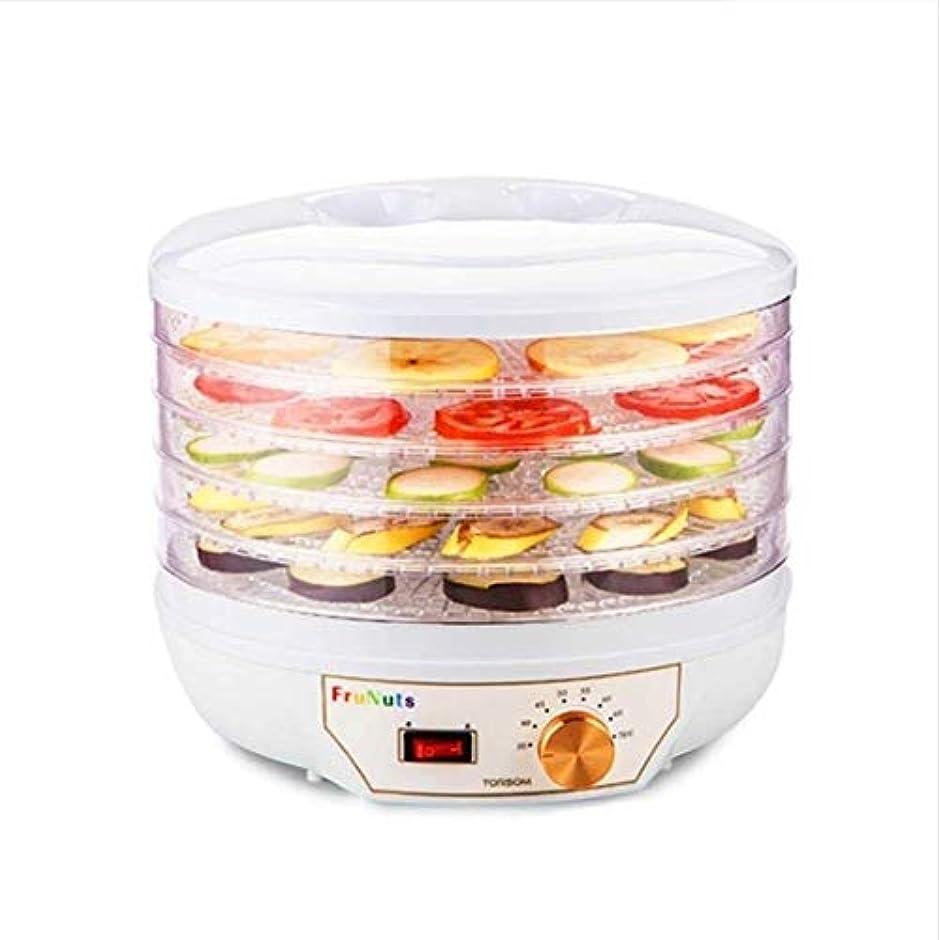 香水調子もっと食品脱水機、自動温度制御、5層、家庭用フルーツドライヤー機、キッチン