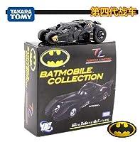 CBPP1: 64 車モデル合金車限定版バットマン戦車フルセット少年少女の誕生日ギフト装飾おもちゃの車のる