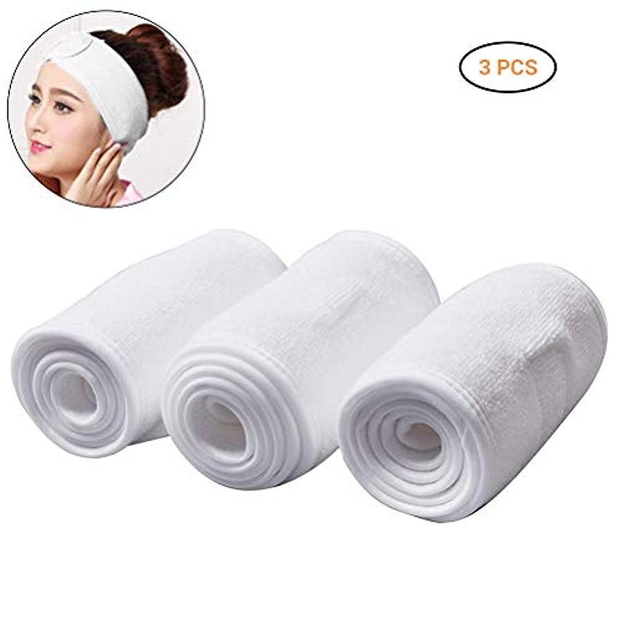 物足りない感情の女優BSTOPSEL 女性のための調節可能なヘアバンド顔洗浄スポーツ化粧ヘッドバンド