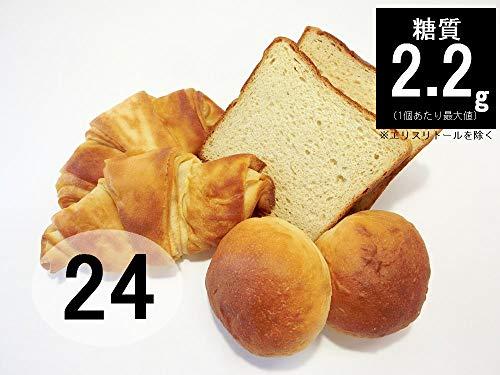 【糖質制限 糖質オフ 低糖質 糖質ゼロ 】大豆全粒粉 低糖質パン アソートセット(24個)