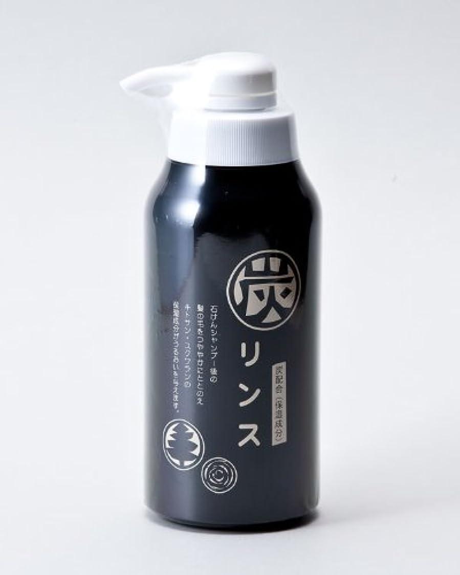 地の塩社 C&B炭リンスH ボトル400ml