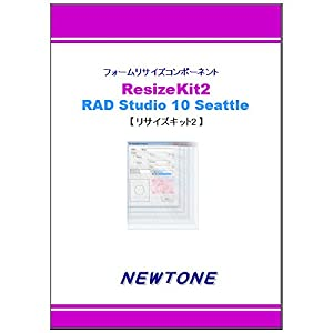 ResizeKit2 RAD Studio 10 Seattle