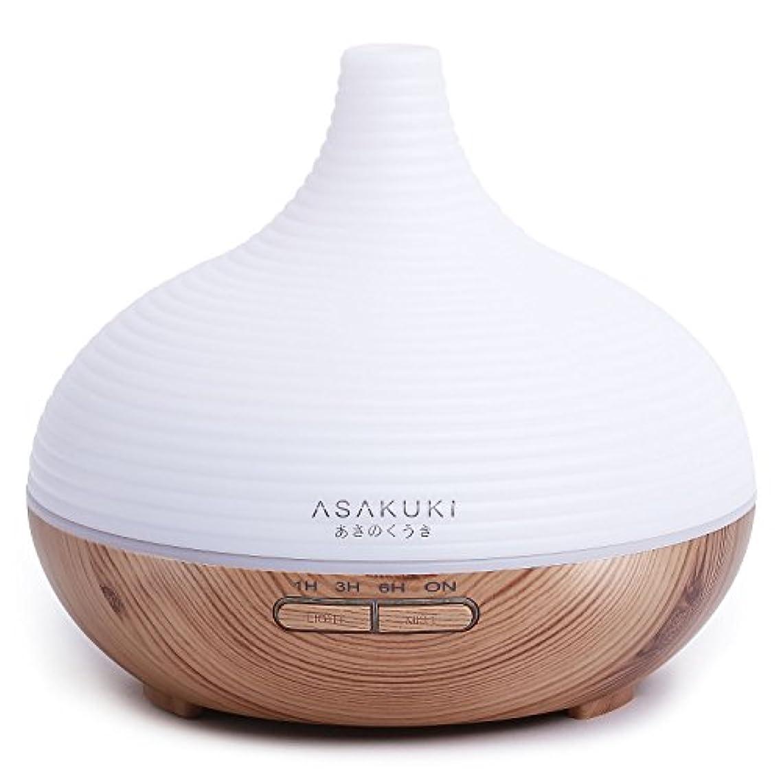 うん現代検査asakuki 300 mlプレミアム、Essential Oil Diffuser、静かな5 - in - 1加湿器、自然Home Fragrance Diffuser with 7 LEDの色変更ライトと簡単にクリーン...