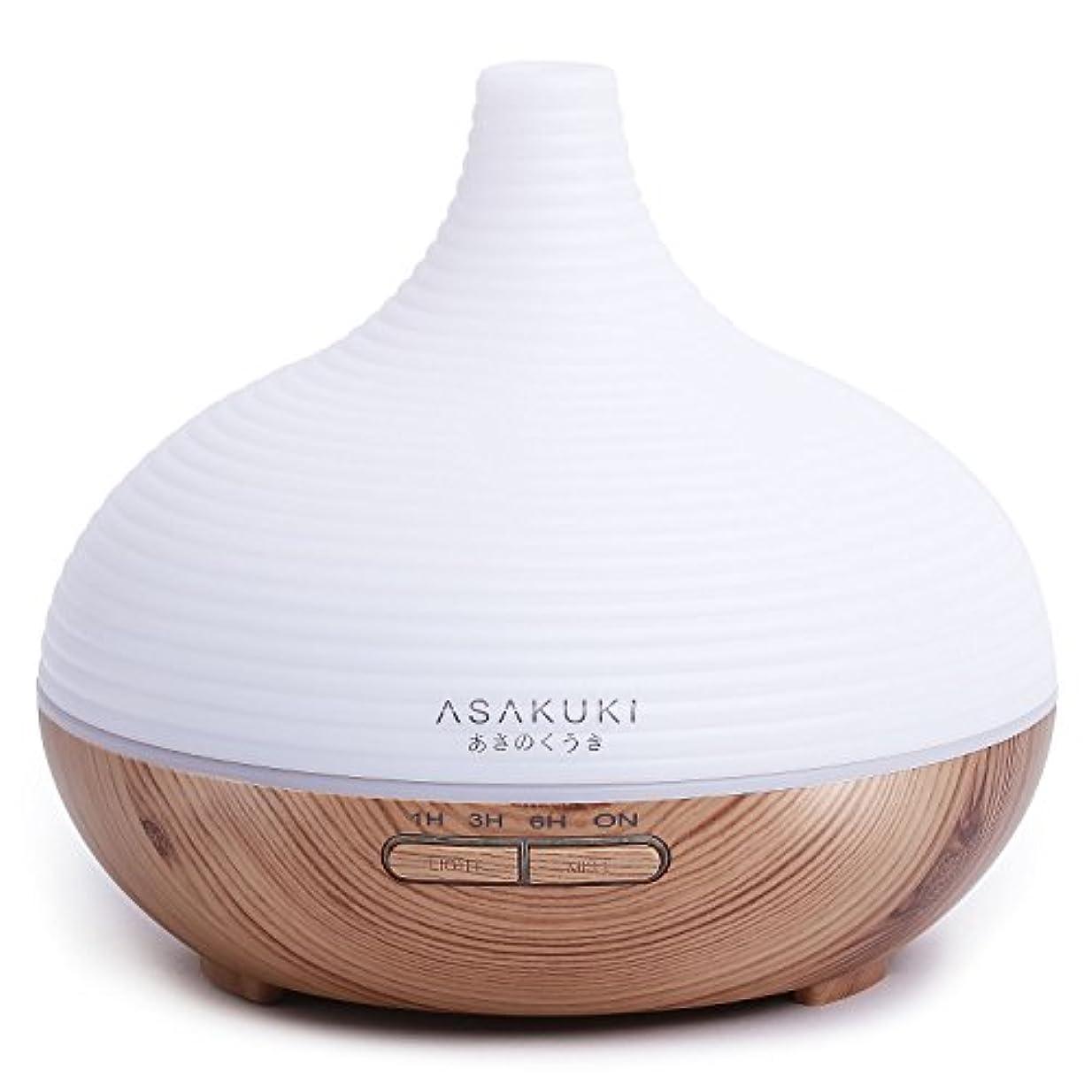 仕方絡まる対asakuki 300 mlプレミアム、Essential Oil Diffuser、静かな5 - in - 1加湿器、自然Home Fragrance Diffuser with 7 LEDの色変更ライトと簡単にクリーン...