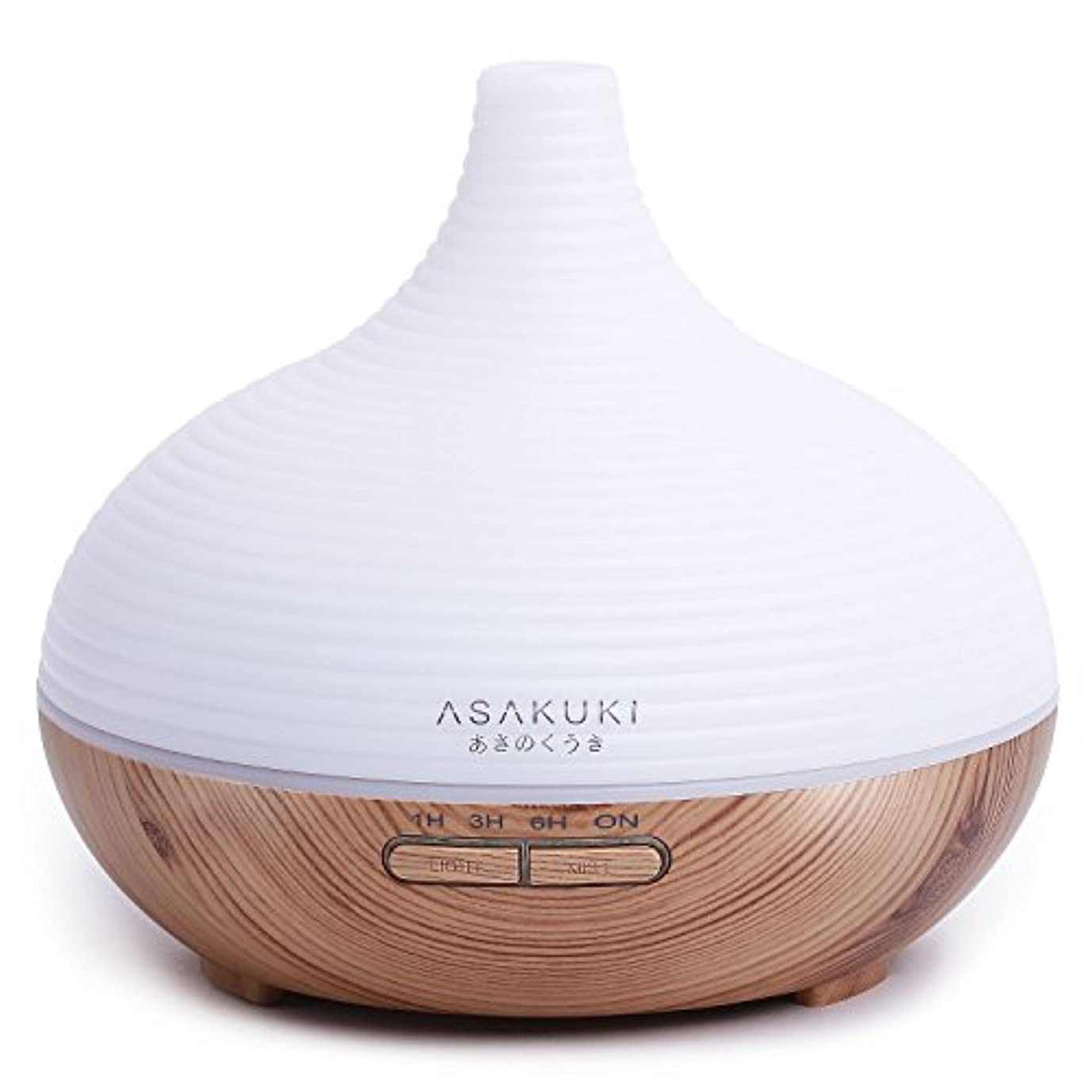 接続詞トラフフラスコasakuki 300 mlプレミアム、Essential Oil Diffuser、静かな5 - in - 1加湿器、自然Home Fragrance Diffuser with 7 LEDの色変更ライトと簡単にクリーン...