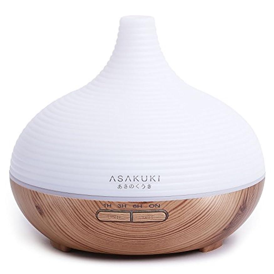 正当な連邦横たわるasakuki 300 mlプレミアム、Essential Oil Diffuser、静かな5 - in - 1加湿器、自然Home Fragrance Diffuser with 7 LEDの色変更ライトと簡単にクリーンby asakuki