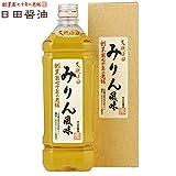 天皇献上の栄誉を賜る 日田醤油の 高級料理専用みりん 900ml / 江戸時代からの伝統製法
