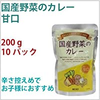 レトルトカレー 国産野菜のカレー 甘口 200g  10パック