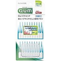 GUM(ガム) ソフトピック40P 無香料 [SS~M]