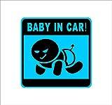 ノーブランド 青 BABY IN CAR 不敵な笑み赤ん坊 シール ステッカー デカール