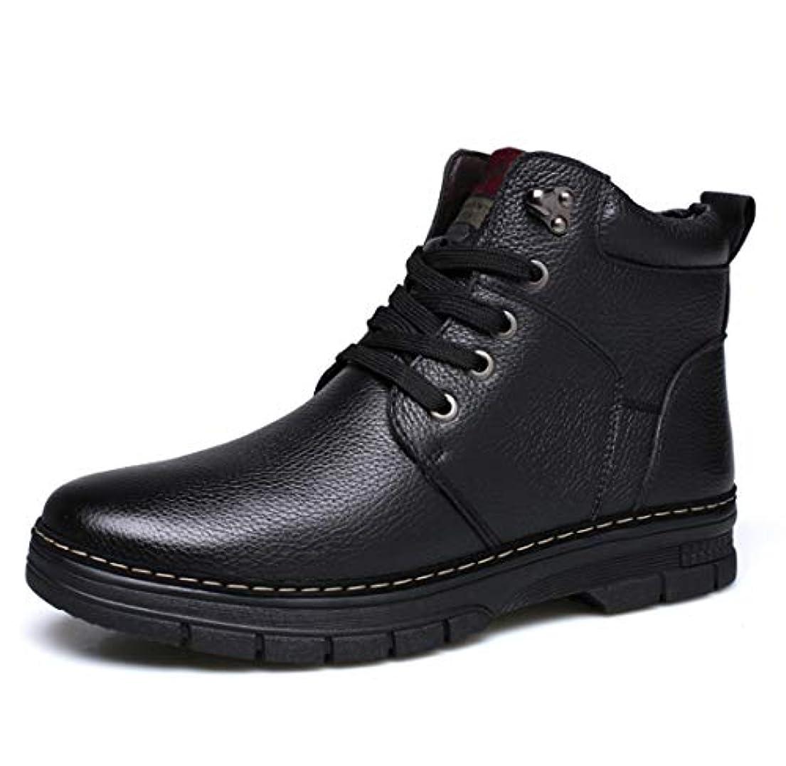 論争の的トレイ日曜日メンズスノーブーツ2018冬の暖かいコットンシューズ中年の父親の靴