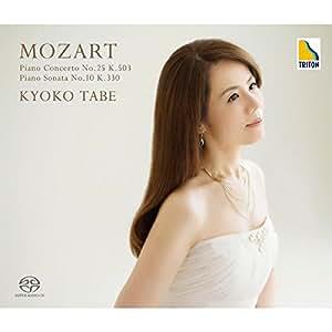 モーツァルト:ピアノ協奏曲第25番 K.503、ピアノ・ソナタ第10番 K.330