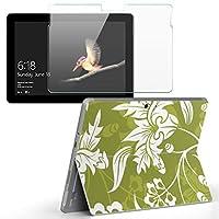 Surface go 専用スキンシール ガラスフィルム セット サーフェス go カバー ケース フィルム ステッカー アクセサリー 保護 フラワー 花 植物 緑 003877