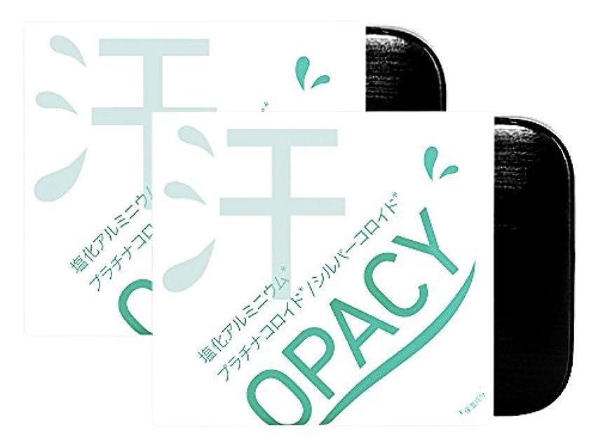 人事お酢メータードクターズファーマシー オパシー石鹸(男女の汗?体臭カバー) 100g 2個