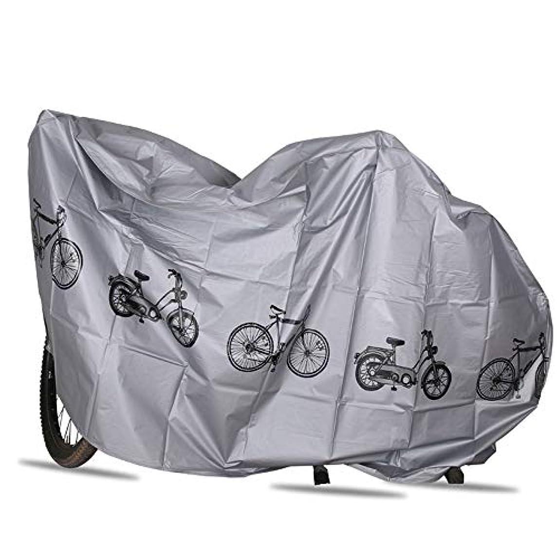 楽観深さ防止TOPmountain 耐久性のある自転車防雨布自転車サンシェード防水プロテクターレインカバーグレー