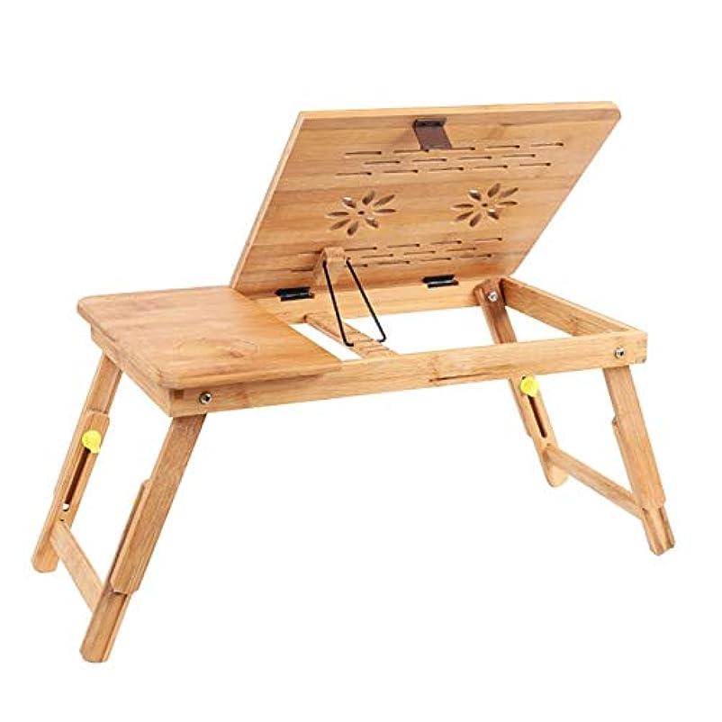 誘発するラフ試みるコンピュータデスクノートブックスタンドシンプルな寝室怠惰なテーブル折りたたみ式リフティングモバイルスモールデスク、マルチスタイルオプション Carl Artbay (サイズ さいず : A)