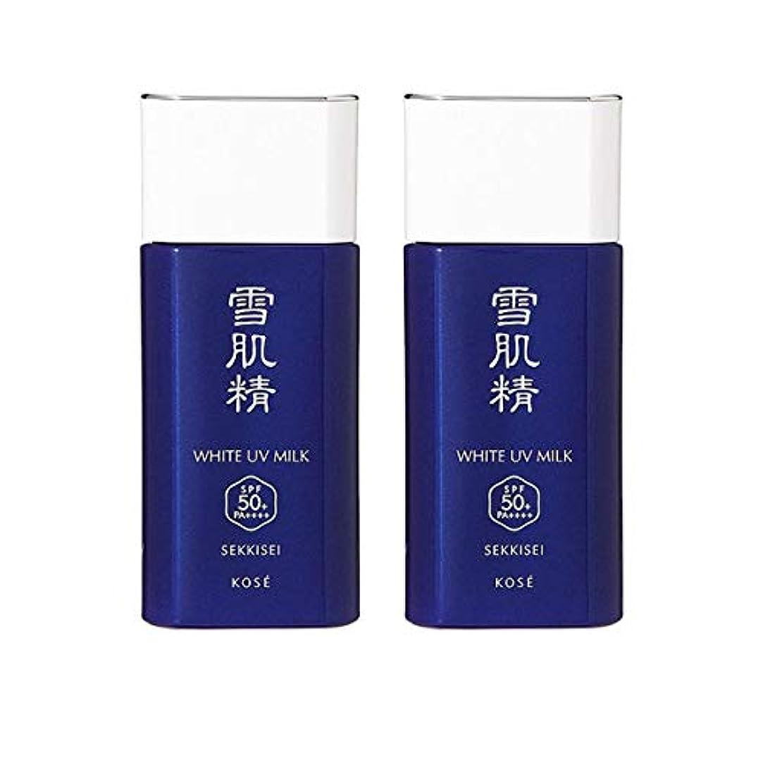 十二にぎやか有益な【セット】コーセー 雪肌精 ホワイト UV ミルク SPF50+/PA++++ 60g 2個セット