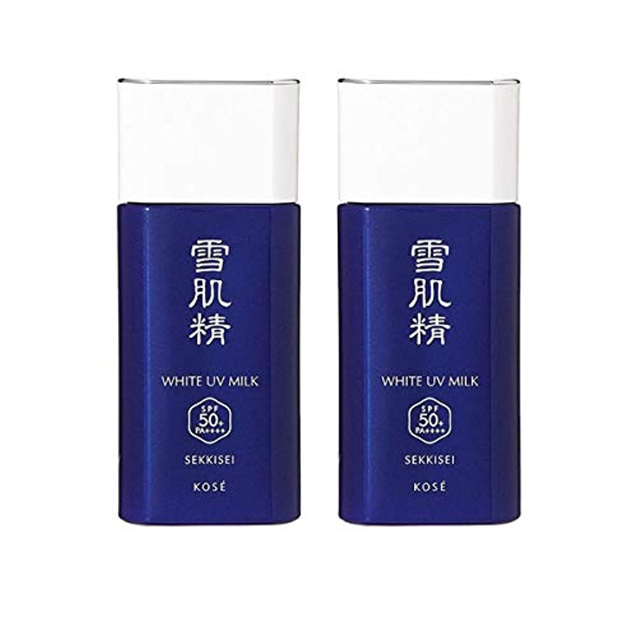 家高価なデコレーション【セット】コーセー 雪肌精 ホワイト UV ミルク SPF50+/PA++++ 60g 2個セット