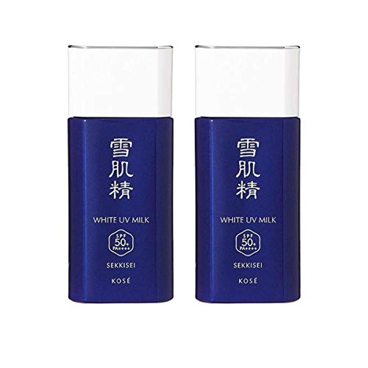 乳製品退屈な答え【セット】コーセー 雪肌精 ホワイト UV ミルク SPF50+/PA++++ 60g 2個セット