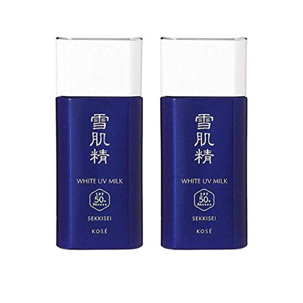 亜熱帯盟主フォルダ【セット】コーセー 雪肌精 ホワイト UV ミルク SPF50+/PA++++ 60g 2個セット