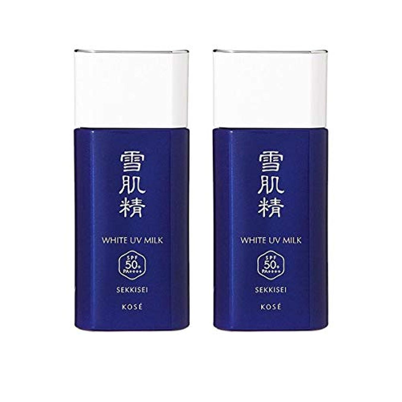 障害者画家製油所【セット】コーセー 雪肌精 ホワイト UV ミルク SPF50+/PA++++ 60g 2個セット