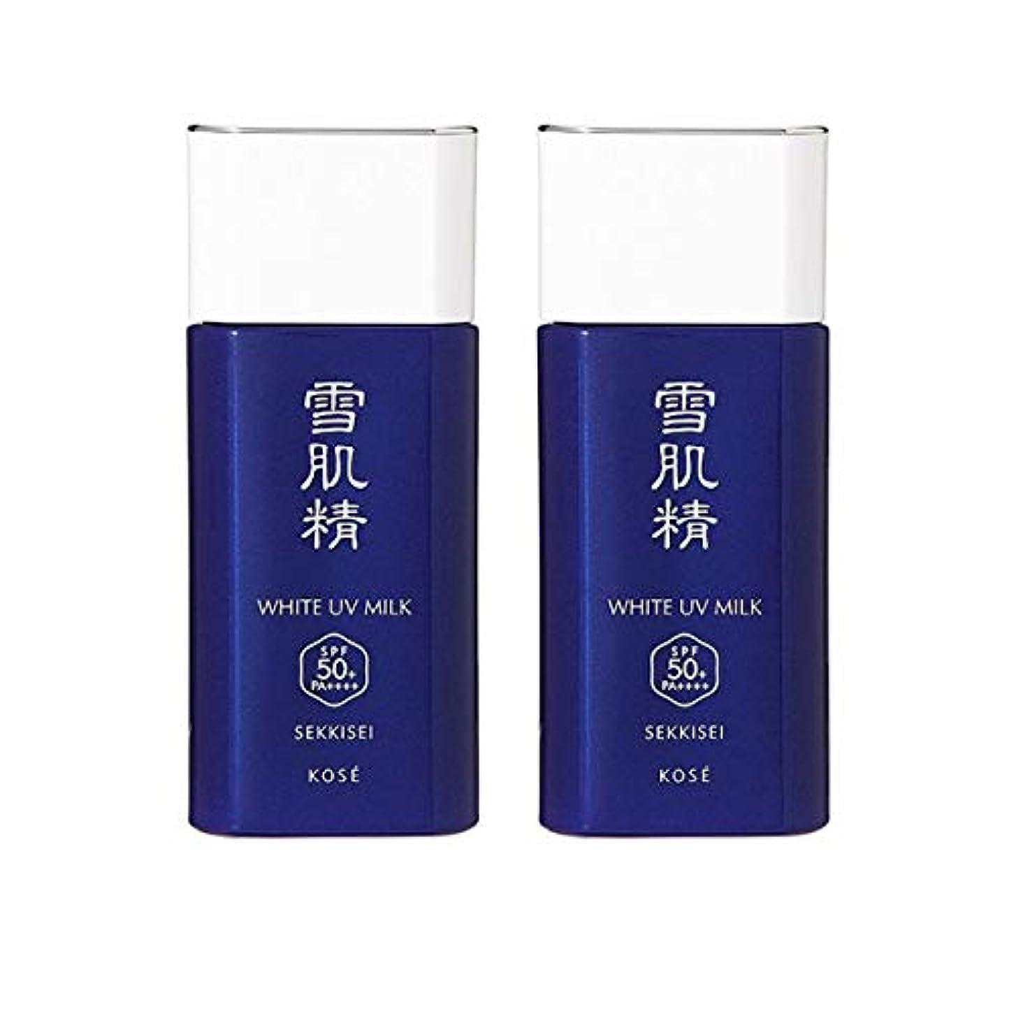 静かな葬儀策定する【セット】コーセー 雪肌精 ホワイト UV ミルク SPF50+/PA++++ 60g 2個セット
