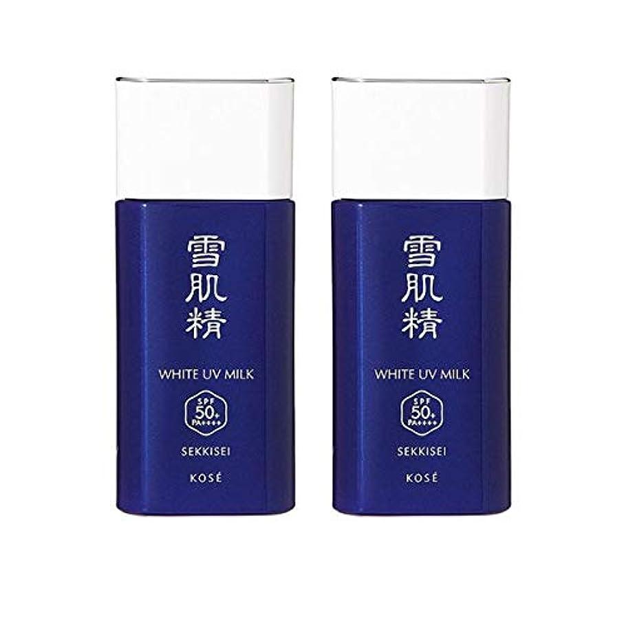 廃棄現れるに慣れ【セット】コーセー 雪肌精 ホワイト UV ミルク SPF50+/PA++++ 60g 2個セット