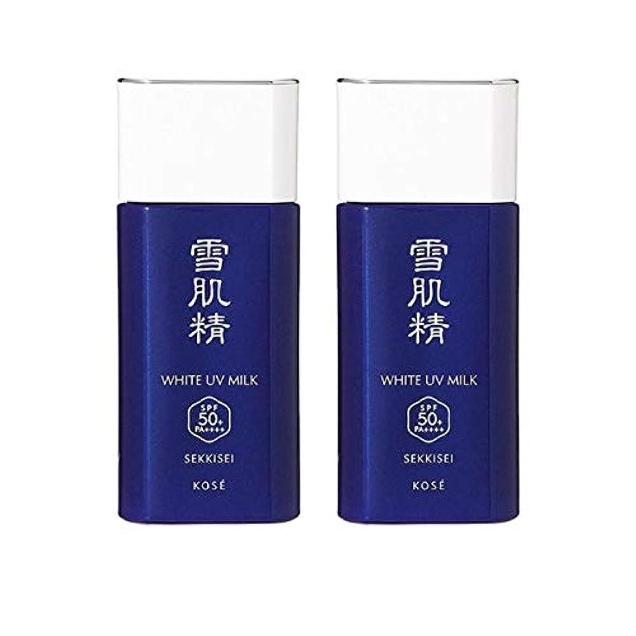 障害子音伴う【セット】コーセー 雪肌精 ホワイト UV ミルク SPF50+/PA++++ 60g 2個セット