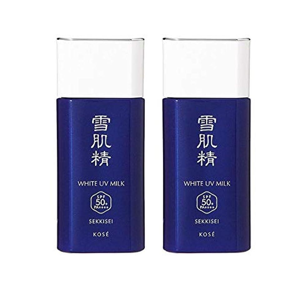 正気議会ジェーンオースティン【セット】コーセー 雪肌精 ホワイト UV ミルク SPF50+/PA++++ 60g 2個セット