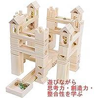 Ms.0 木製ブロック 85pcs パズル ビー玉転がし 日本製ビー玉5個 (85P)