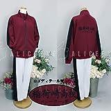 6188工場直販 実物撮影 ハイキュー 稲荷崎高校 、高クオリティスポーツウェア/ジャージ コスプレ衣装(女性XL)