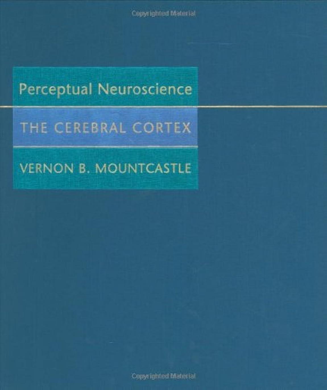 つかまえる二年生良心Perceptual Neuroscience: The Cerebral Cortex