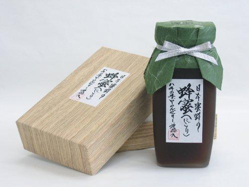 国産はちみつ 日本在来種みつばちの蜂蜜 にごり蜜 550g