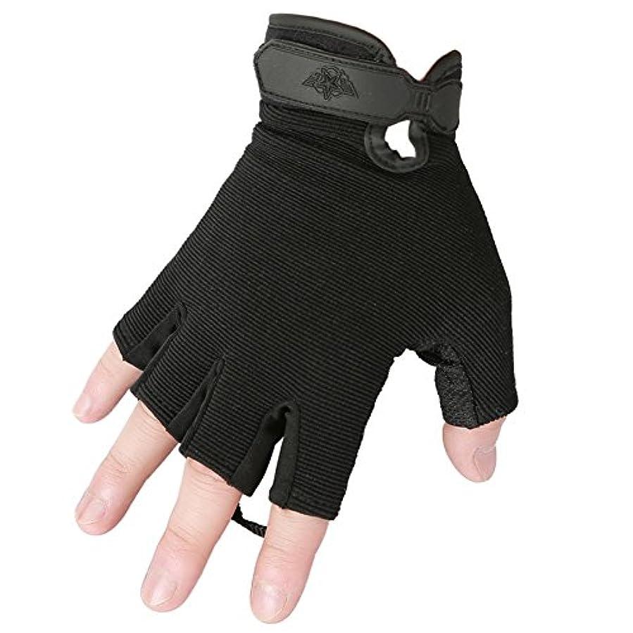 電球締め切り理論DXG & FXノンスリップ手袋スポーツバイク半指手袋男性用女性用